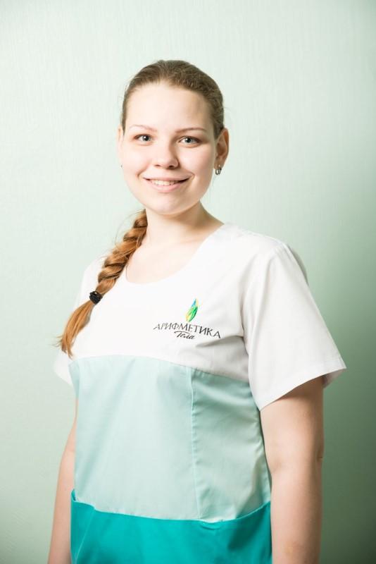 Фридрикова Екатерина